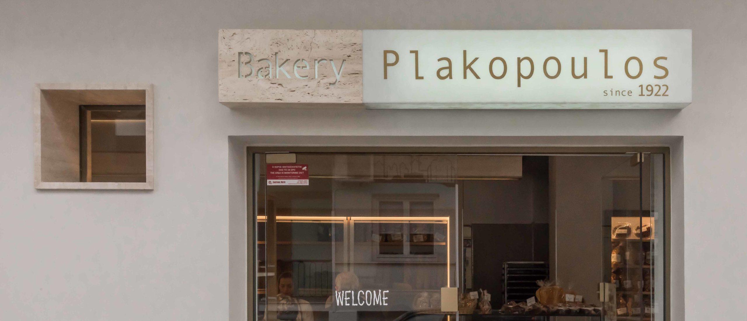 bakery-16-scaled